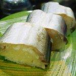 廻鮮にぎりや 海宝 - 海宝◆さんま寿司
