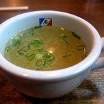 Revo - スープ