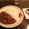 エルミタージュ ヤマザキ - 料理写真:カレーモーニング 500円