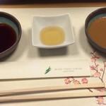和食・中華 桂翠 - しゃぶしゃぶの3種のたれ