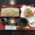 手打そば 松栄庵 - 桜海老のかき揚げ、1350円です。