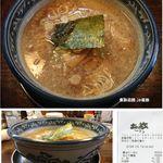土蔵 - 醤油ラーメン。土蔵(どら)静岡県浜松市。食彩品館.jp撮影