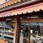 パンと洋菓子 カワシマ - 外観