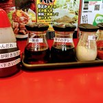 麺屋 あっ晴れ - らーめんだれ・辣油・餃子のタレ・胡椒・一味 らーめんだれはデカ盛りの方は必須アイテム!