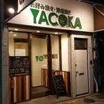 ヤコカ - 店先