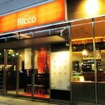パスタとカフェの店 Ricco - Ricco の外観。                    2018.02.24