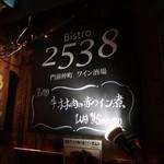 Bistro 2538 -