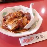 呑龍   淀店 - 1品ハーフの酢豚