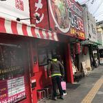 辛口炙り肉ソバ ひるドラ - 店の外観