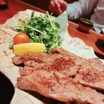 旨い肴と牛タンしゃぶしゃぶ お椀 -