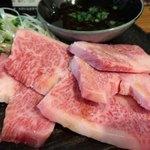 81492163 - 香味野菜とおろしポン酢の奇跡の牛焼き 1,850円