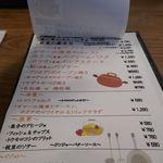 81493976 - 魚介系料理、冷菜、温菜、リゾット