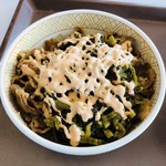 すき家 - 料理写真:高菜明太マヨ牛丼
