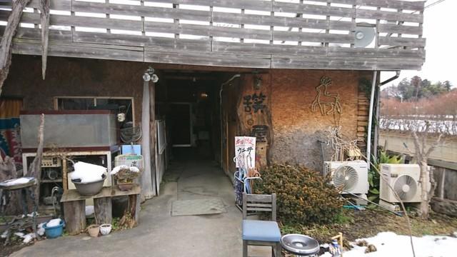感染 蓮田 者 コロナ 市