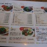 香食楽 - sIMG_0953.jpg
