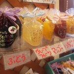 ママンのおやつHiTO - 料理写真:☆★天の川ジュレー★☆
