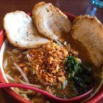 蔵出し味噌 麺場 壱歩 - 伊勢味噌(豆味噌)漬け炙りチャーシュー麺  1030円税込