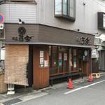 麺匠而今 - 京阪滝井駅近く