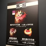 81501856 - 阪急百貨店の催事にて