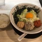 城東烈火 - 料理写真:山形ひっぱり混ぜそば850円〆ご飯つき