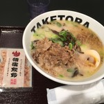 たけとら - 料理写真:勝武士薩摩とんこつらぁーめん901円