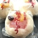 甘陣本舗 - 料理写真:赤飯まんじゅう