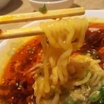 尼崎 いち五郎 - 麺はだまになってます