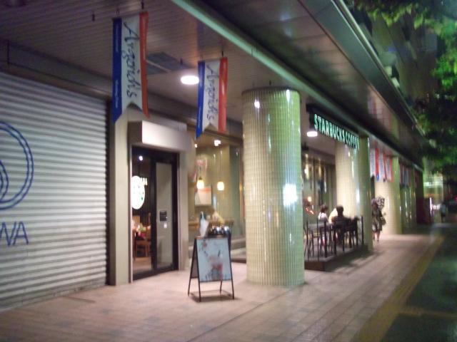 スターバックス・コーヒー 別府トキハ店