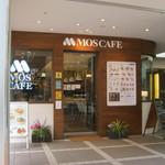 モスカフェ - お店です。
