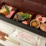 すし兼 - 料理写真:限定ひな祭りちらしセット