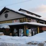 まるかつ水産 柏木店 - 店舗外観