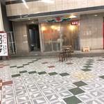 81518873 - 韓国食堂 ハレル 外観。