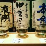 81521928 - 利き酒3種¥1000