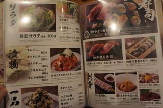 房家 - 【メニュー】サラダ、漬物、おつまみ、肉の寿司、肉の刺身