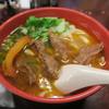 永康刀削麺 - 料理写真: