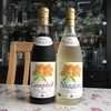 北海道ワイン 小樽ワインギャラリー - ドリンク写真: