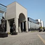 フリスコ - 福岡市博物館にリカちゃん博ってのがあり、嫁とこっさん(娘9歳)連れてった