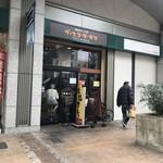 ヴァスコ・ダ・ガマ -