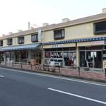 水沼さざえ店 - さざえストリー(JR駅前商店街)