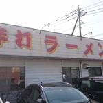 81526884 - 店構え