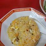 九州ラーメン 銀嶺 - 半炒飯