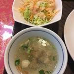 セップ イーリードゥ - サラダとスープ