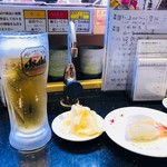 回し寿司 活 - まずは生ビールで乾杯!