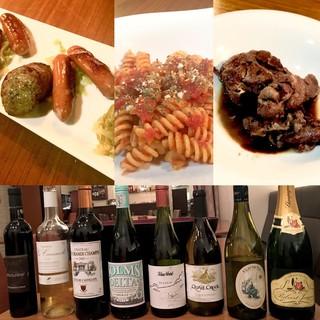 ワイン8種(内4種飲み放題)お料理9種コース税込7,000円