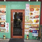 インド料理サッカール -