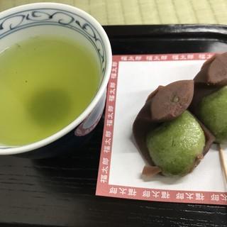 福太郎本舗 - 料理写真: