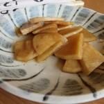 蕎麦処 やまとう - 自家製の生姜味の大根のつけもの