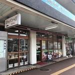 サンエトワール - 一ノ関駅1階外観