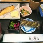 81536439 - 焼き魚定食 + 納豆
