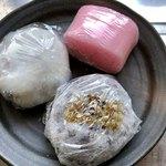 山照開福餅 - 料理写真:豆大福、素甘、しそ大福 各々¥140